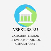 Vsekurs.ru